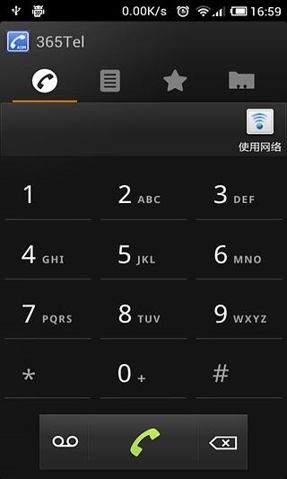 365Tel免费电话