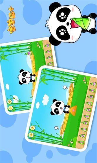 玩益智App|宝宝学加法免費|APP試玩