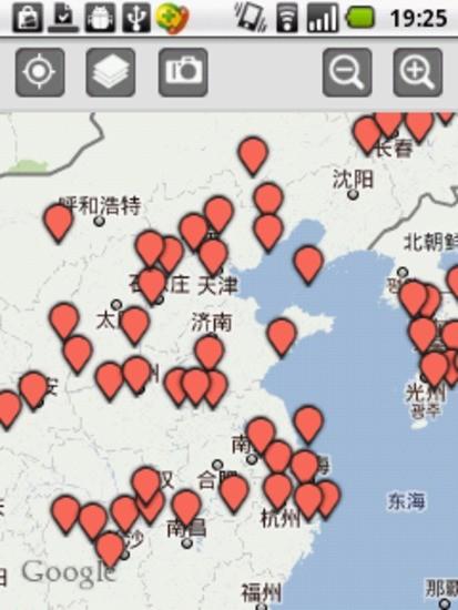 逸览-GPS位置照片分享