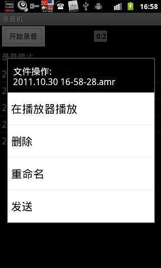 MeetTaiwan-臺北世貿中心展覽大樓 - meetTAIWAN.com