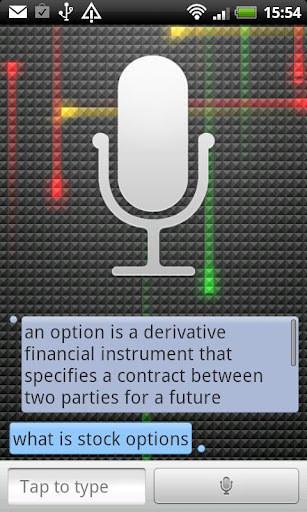 超级语音系统