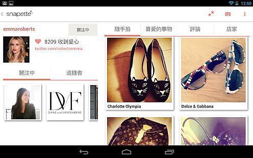 玩免費購物APP|下載Snapette - 时尚购物 app不用錢|硬是要APP
