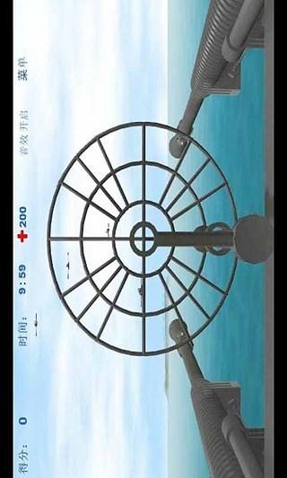 珍珠港防空站中文版