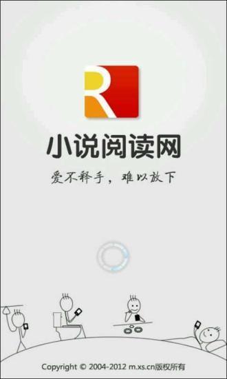 remote app教學 - 首頁