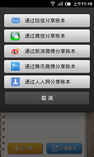 aa appstore|分享aa appstore簡述aa video app下載及AA app|48筆1 ...
