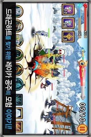 3D公主防御 Dragon Historia