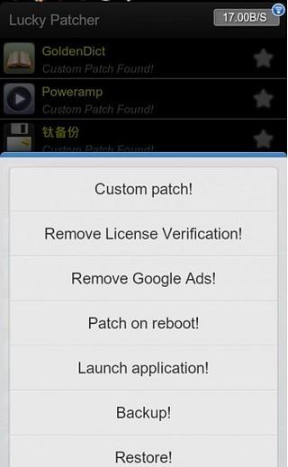 玩工具App|幸运破解器免費|APP試玩