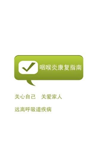 台灣TVBS 56台 - 線上直播 - 【PPS 繁體中文網路電視】-東森電影台直播 - 台灣媽媽網