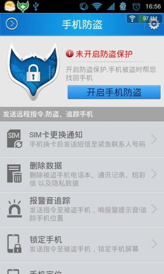 玩程式庫與試用程式App|云狐卫士免費|APP試玩