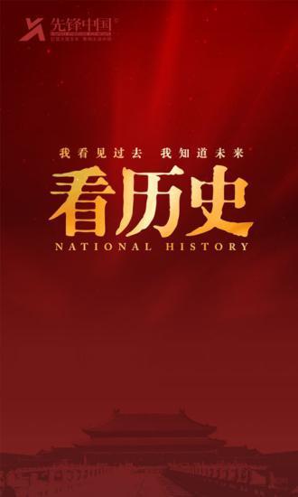 《三国演义》人物介绍资料 - 360doc个人图书馆