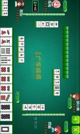 玩免費棋類遊戲APP|下載正宗广东麻将 app不用錢|硬是要APP