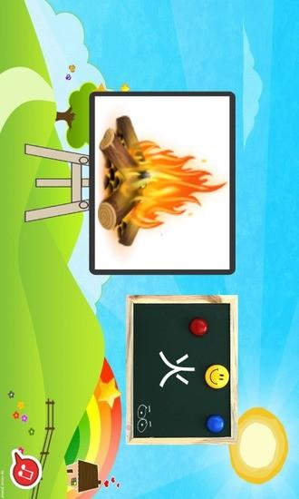 【免費益智App】宝宝学汉字-APP點子