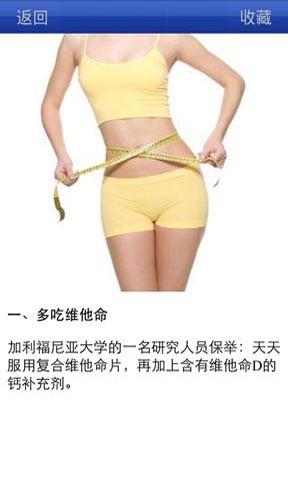 stretching for martial artists applocale網站相關資料 - APP試玩 - 傳說 ...