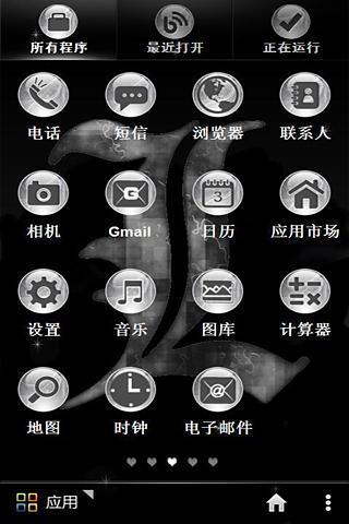 免費下載工具APP|死亡笔记 app開箱文|APP開箱王