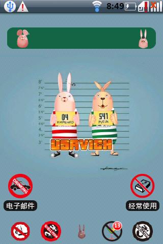 监狱兔-搞笑主题