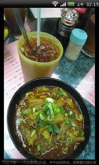 老饕香港美食攻略