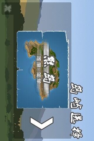 山地摩托中文版