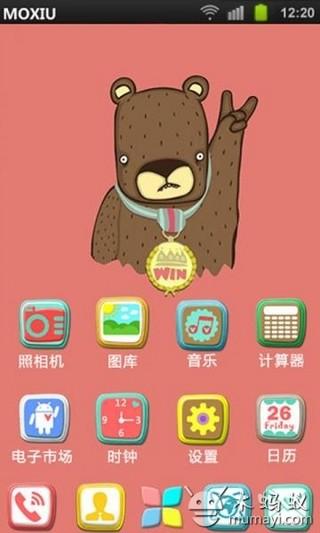 工具必備免費app推薦 小笨熊桌面主题—魔秀線上免付費app下載 3C達人阿輝的APP