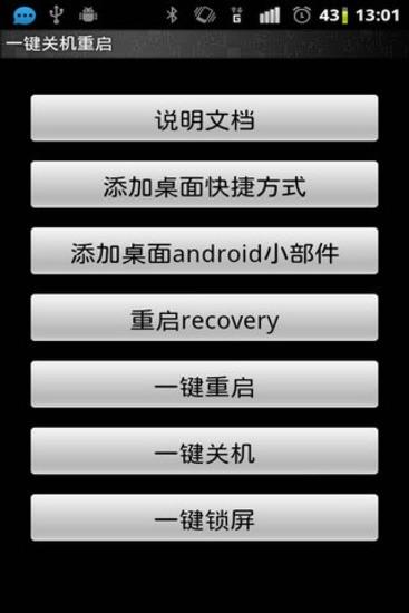 九游手机网游_手机游戏下载第一门户_最好玩的手机游戏排行榜