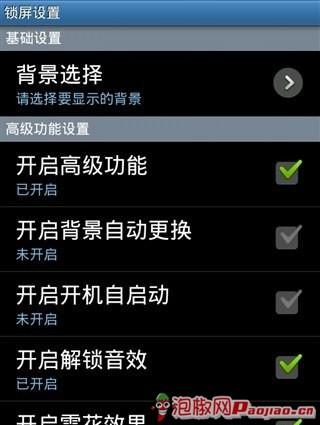 cm security apple - APP試玩 - 傳說中的挨踢部門