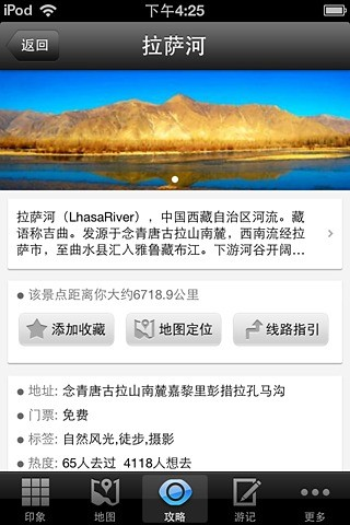 Yahoo氣象- Google Play Android 應用程式