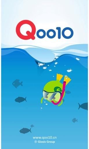 Qoo10 中国