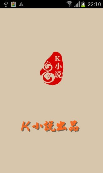 K小说之金庸小说全集