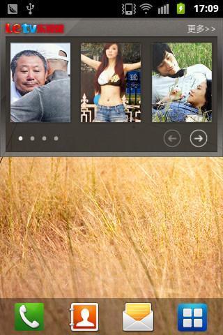 音樂必備免費app推薦|乐视桌面影视線上免付費app下載|3C達人阿輝的APP