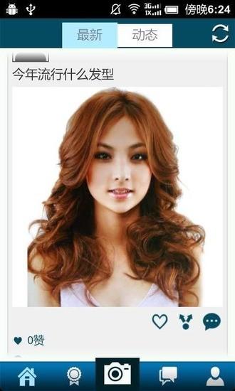 发型style
