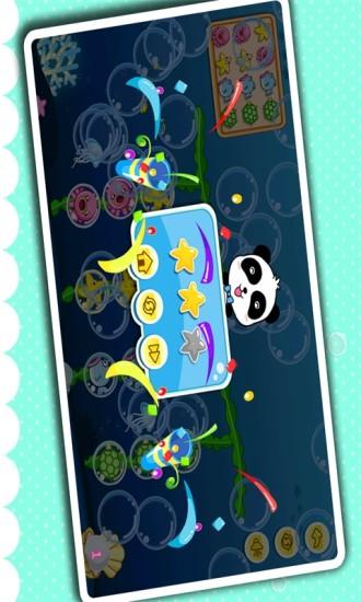 【免費益智App】宝宝移泡泡-APP點子