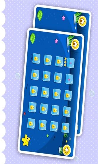玩免費益智APP|下載宝宝移泡泡 app不用錢|硬是要APP