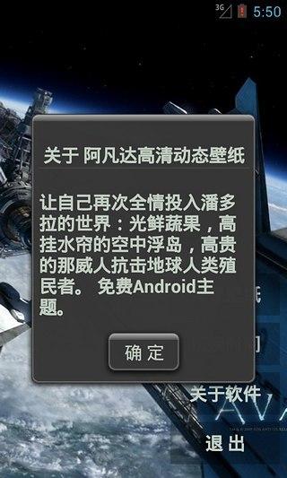 可爱的女孩动漫拼图app - 首頁 - 電腦王阿達的3C胡言亂語
