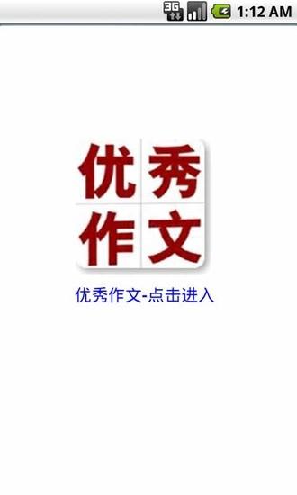 最强攻略官网- 助你驰骋游戏世界 - 17173手机客户端