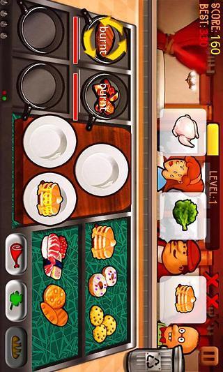 烹饪大师 Cooking Master