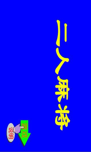 笑大虾_栏目_孙子兵法36计故事动画版 - 土豆网