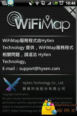 玩免費工具APP|下載WiFi 网络 (WiFiMap) app不用錢|硬是要APP