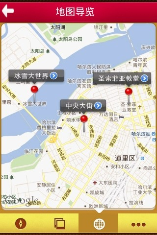 玩免費旅遊APP|下載哈尔滨旅游攻略 app不用錢|硬是要APP