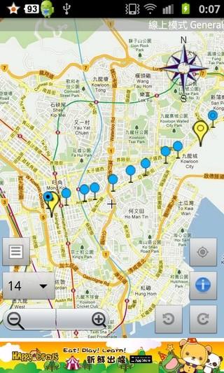 香港行 - 巴士 小巴搜寻