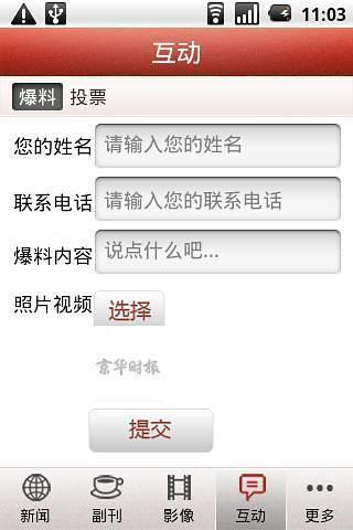 紅底鞋王Christian Louboutin進駐台灣9月16日微風廣場開幕 網購免運到年底|流行速遞fashionnews