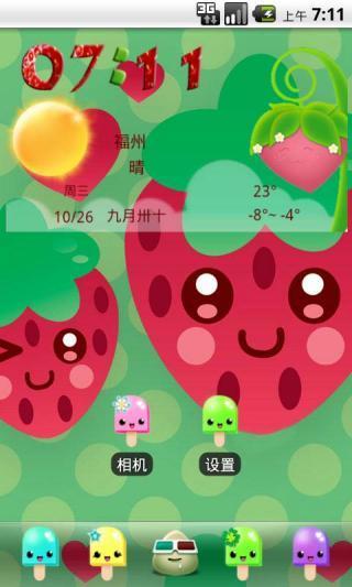 精灵草莓-桌面主题