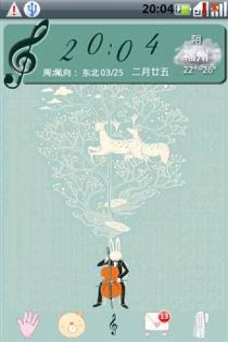 兔子的音乐世界-桌面主题