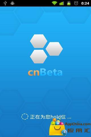 cnBeta离线阅读