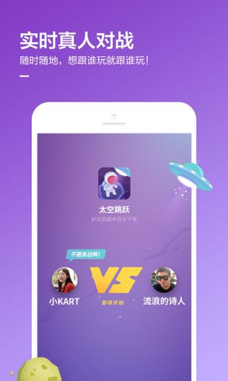 QQ游戏宣传图片