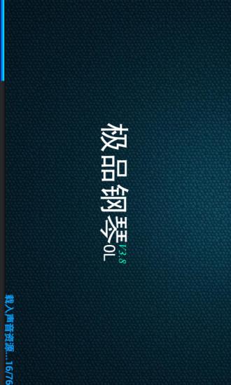 風潮音樂-微醺(鋼琴+海浪聲) @ 隨意窩Xuite 影音