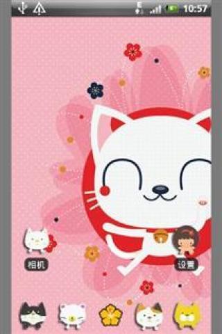 招财猫-可爱主题