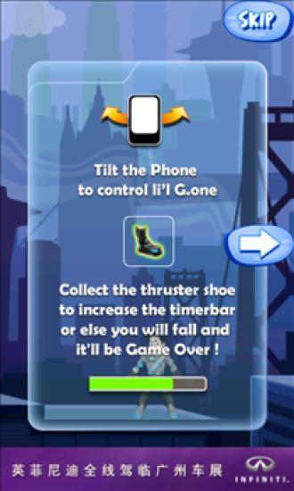 大叔冒险记|玩冒險App免費|玩APPs