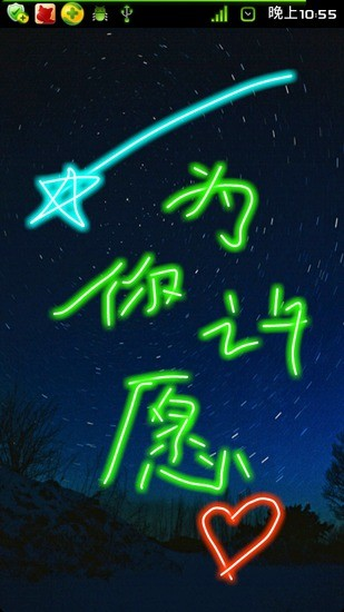 玩娛樂App 照片涂鸦免費 APP試玩