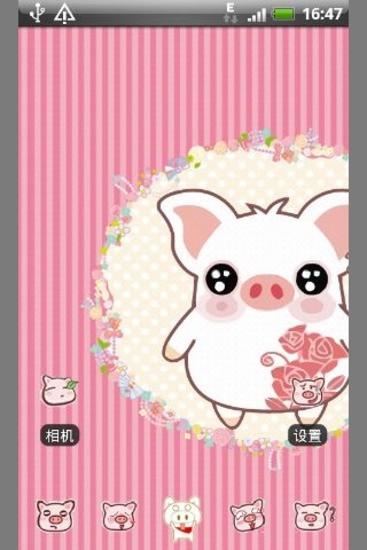 小粉猪-桌面主题