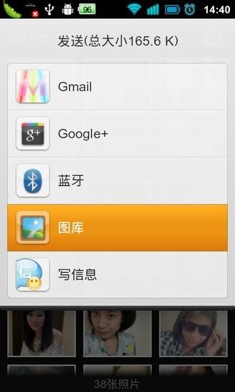 【免費程式庫與試用程式App】隐秘图库-APP點子