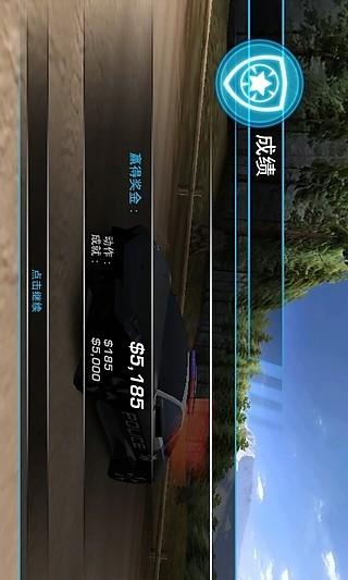 极品飞车14热力追踪
